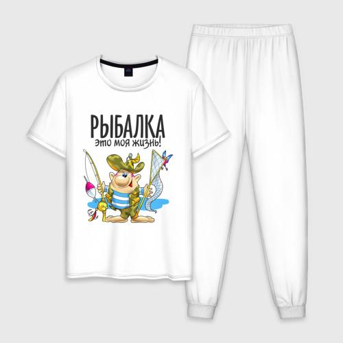 Мужская пижама хлопок Рыбалка-это моя жизнь (двухсторонняя)