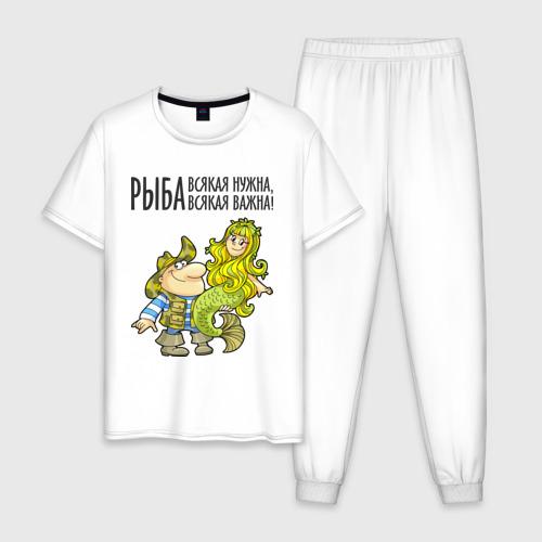 Мужская пижама хлопок Рыба всякая нужна (двухсторонняя)