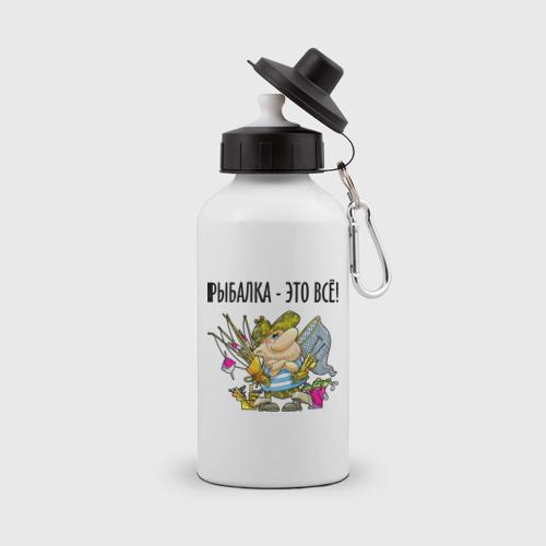 Бутылка спортивная Рыбалка-это всё (двухсторонняя)