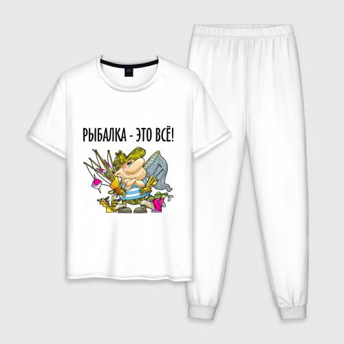 Мужская пижама хлопок Рыбалка-это всё (двухсторонняя)