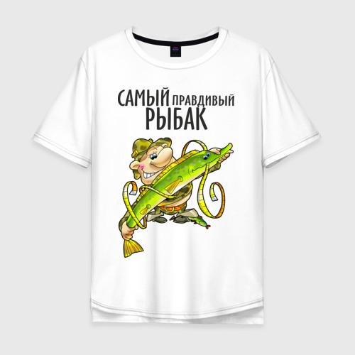 Мужская футболка хлопок Oversize Самый правдивый рыбак (двухсторонняя)
