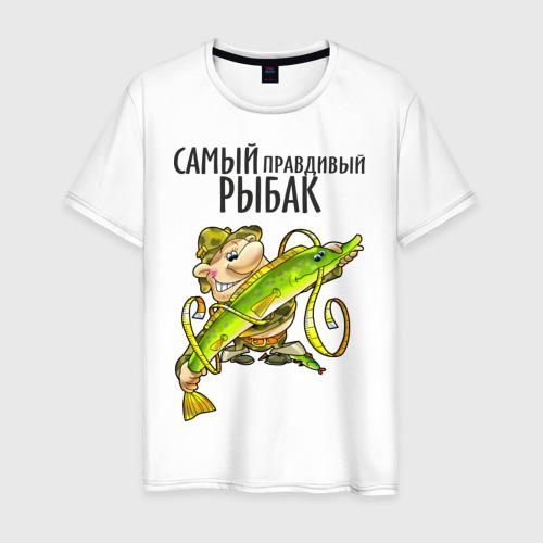 Мужская футболка хлопок Самый правдивый рыбак (двухсторонняя)