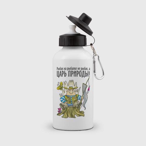 Бутылка спортивная Царь природы (двухсторонняя)