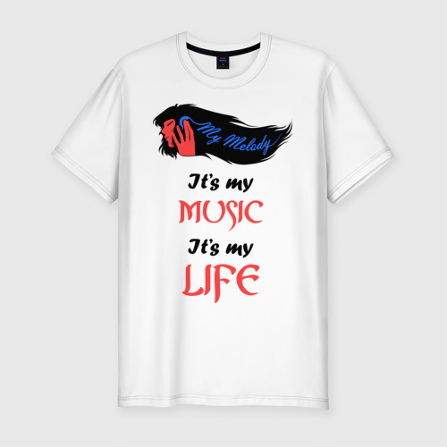 Мужская футболка хлопок Slim Моя мелодия