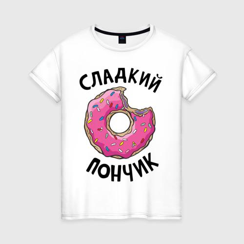 Женская футболка хлопок Сладкий пончик