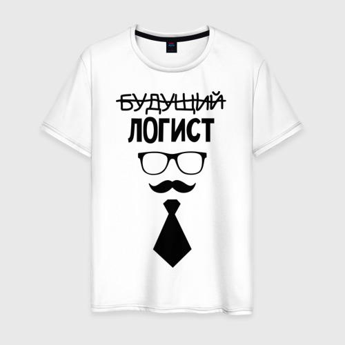 Мужская футболка хлопок Будущий логист
