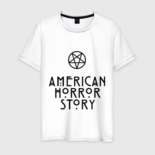 Мужская футболка хлопок American horror story