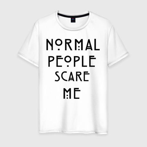 Мужская футболка хлопок Normal people scare me