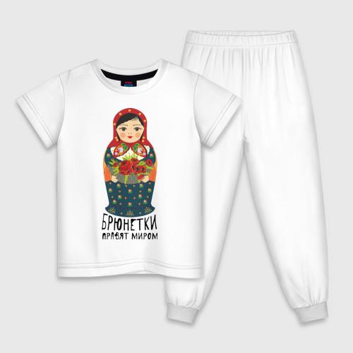 Детская пижама хлопок Брюнетки правят миром