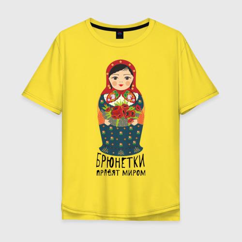 Мужская футболка хлопок Oversize Брюнетки правят миром