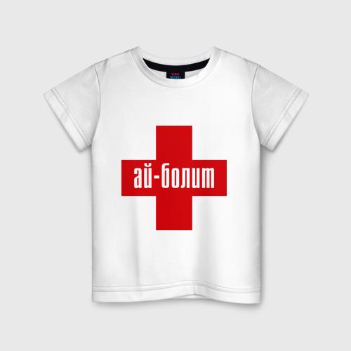 Детская футболка хлопок Айболит