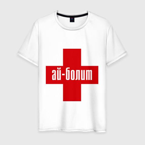 Мужская футболка хлопок Айболит