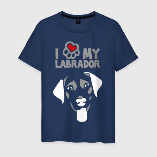 Мужская футболка хлопок Я люблю моего лабрадора