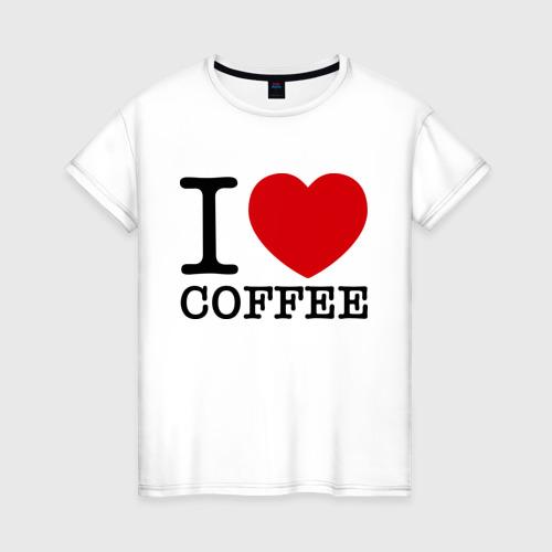 Женская футболка хлопок I love coffee