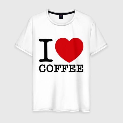 Мужская футболка хлопок I love coffee