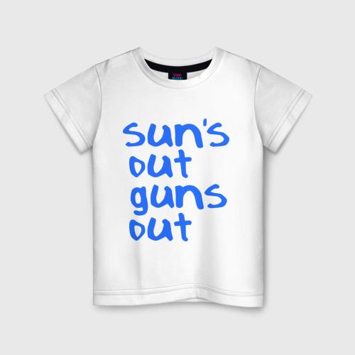 Детская футболка хлопок Suns out guns out Мачо и ботан 2