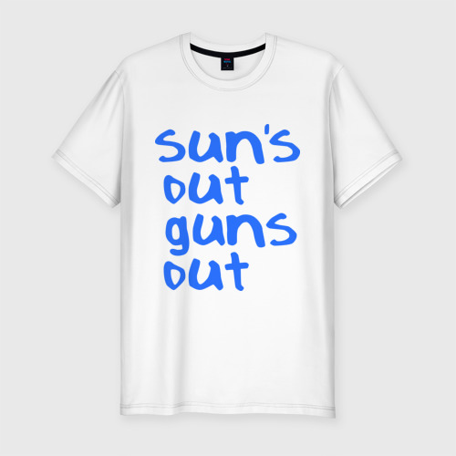 Мужская футболка хлопок Slim Suns out guns out Мачо и ботан 2
