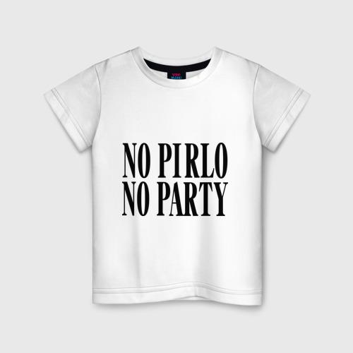 Детская футболка хлопок No Pirlo,no party