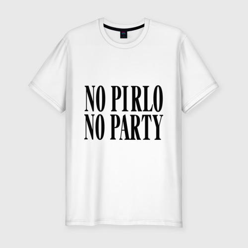 Мужская футболка хлопок Slim No Pirlo,no party