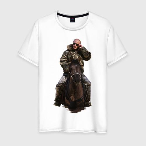 Мужская футболка хлопок Путин на коне