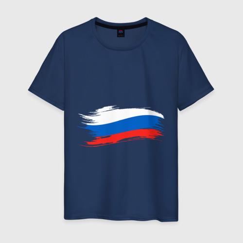 Мужская футболка хлопок Российский флаг