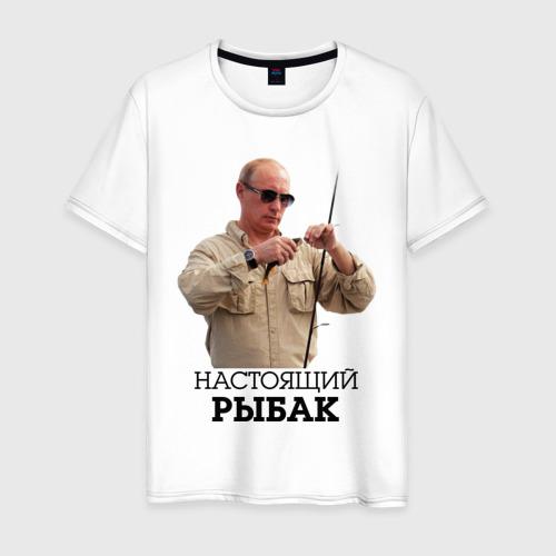 Мужская футболка хлопок Настоящий рыбак
