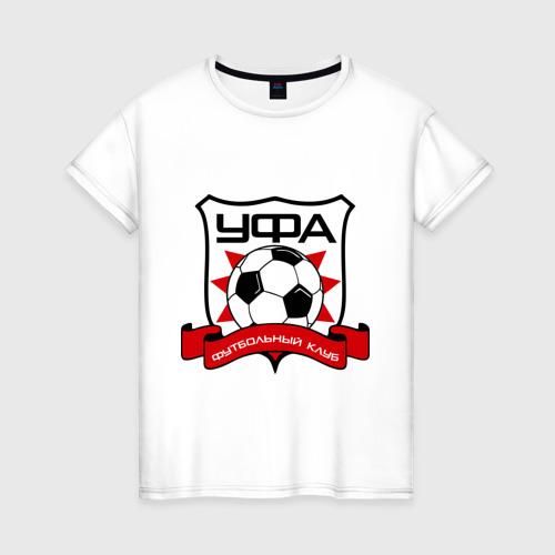 Женская футболка хлопок ФК Уфа