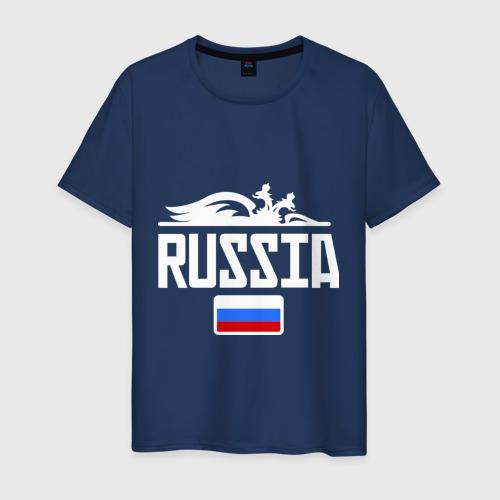 Мужская футболка хлопок Россия Флаг