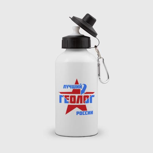 Бутылка спортивная Лучший геолог России