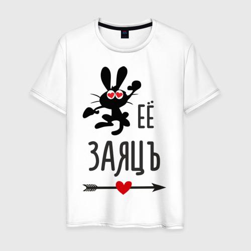 Мужская футболка хлопок Её ЗаяцЪ