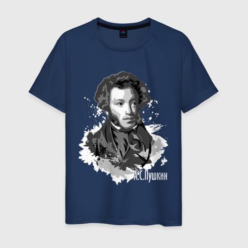 Мужская футболка хлопок Пушкин