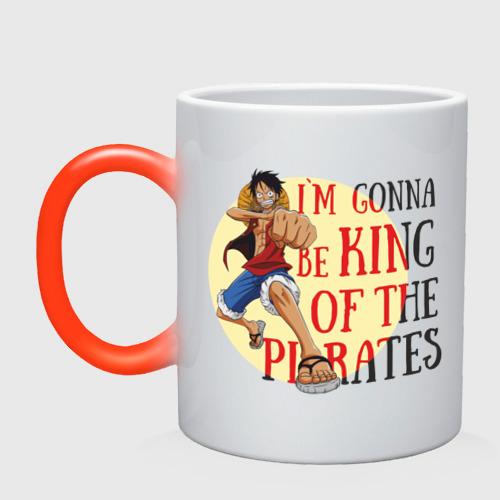Кружка хамелеон I`m gonna be king of the pirates