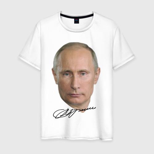 Мужская футболка хлопок В.В.П