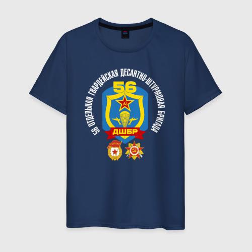 Мужская футболка хлопок 56 гв. ДШБр