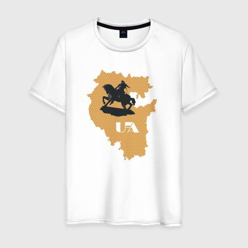 Мужская футболка хлопок Салават Юлаев. Уфа
