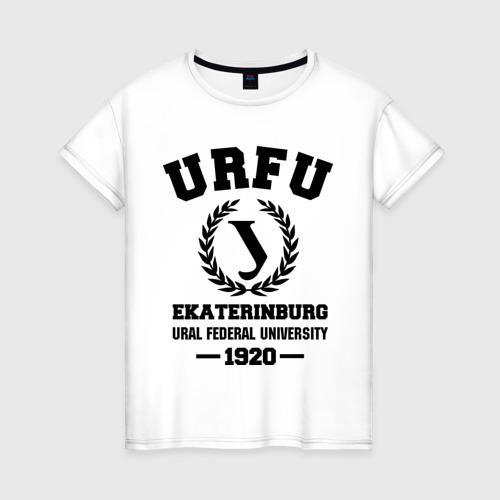 Женская футболка хлопок Уральский федеральный университет