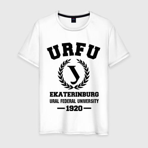 Мужская футболка хлопок Уральский федеральный университет