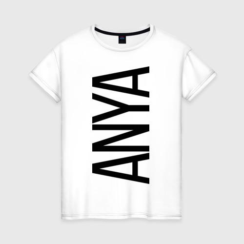 Женская футболка хлопок Аня