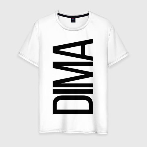 Мужская футболка хлопок Дима
