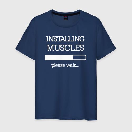 Мужская футболка хлопок Установка мускулатуры