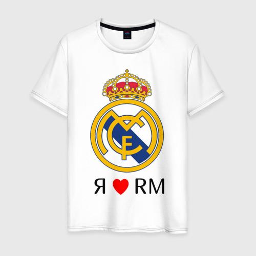 Мужская футболка хлопок Я люблю Реал Мадрид