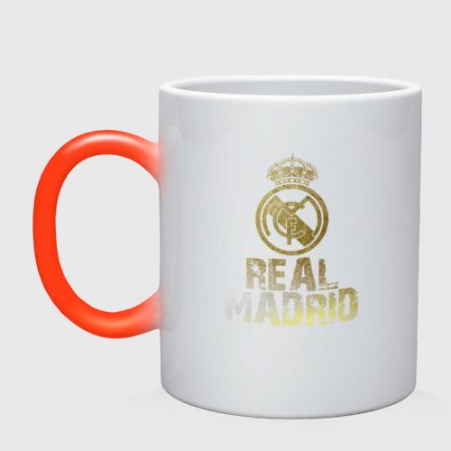 Кружка хамелеон Real Madrid