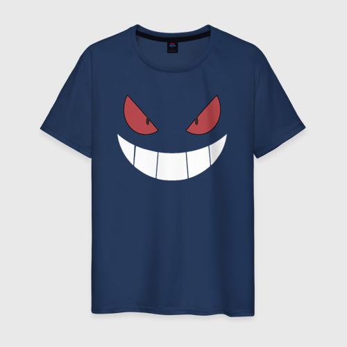 Мужская футболка хлопок Gangar