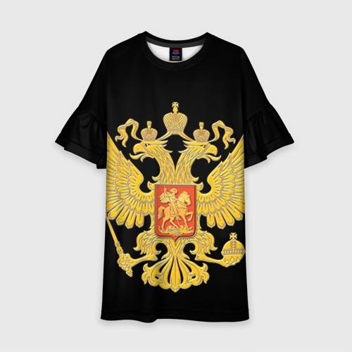 Детское платье 3D Герб России