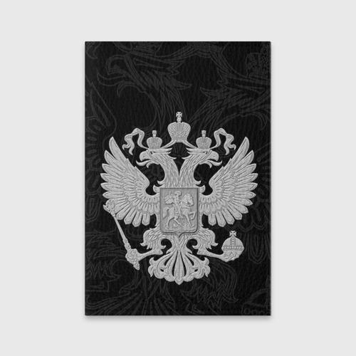 Обложка для паспорта матовая кожа Герб России