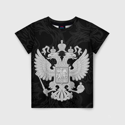 Детская футболка 3D Герб России