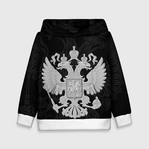 Детская толстовка 3D Герб России