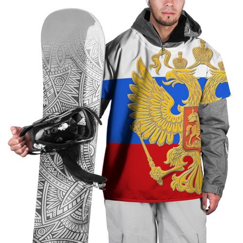 Накидка на куртку 3D Флаг и герб РФ