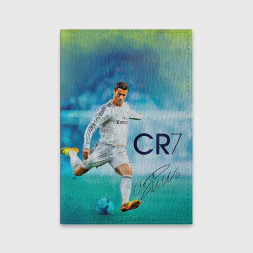 Обложка для паспорта матовая кожа Ronaldo