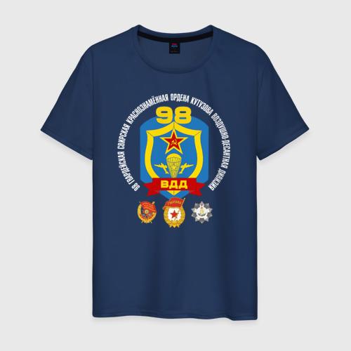 Мужская футболка хлопок 98 ВДД ВДВ